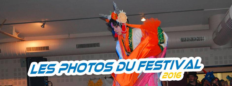 photo_festival_2016