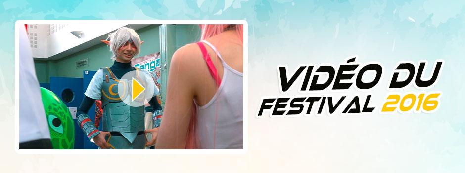 video_2017