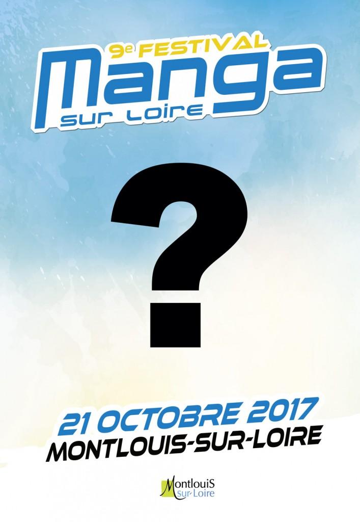 Affiche_concours_2017